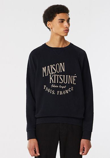 Lookbook Maison Kitsuné