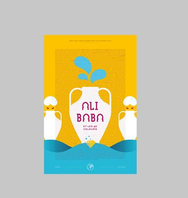 Ali Baba Poster
