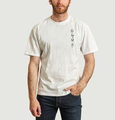 T-shirt avec lettrage japonais Zenith