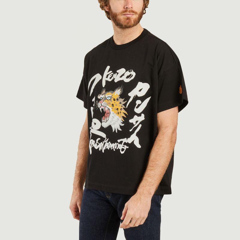 T-shirt Tigre Logo - Kenzo