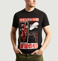 T-shirt Bamboo Rice
