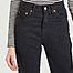 matière Jeans 701 Vintage Clot  - Levi's Red Tab