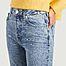 matière Jeans Piper - Mud Jeans