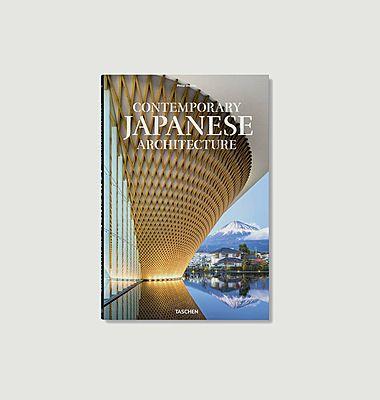 Livre Contemporary Japanese Architecture